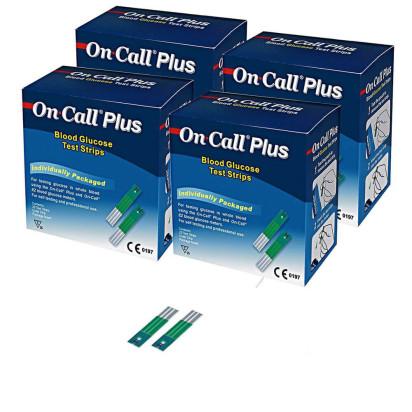 4 Caixas de On Call II com 50 tiras Cada Medleveisohn