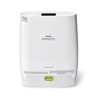 Concentrador de Oxigênio Portátil Simplygo Mini Philips Respironics