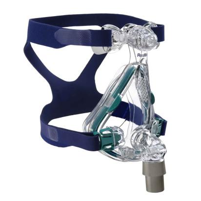 Mascara Facial para CPAP Mirage Modelo Quattro ResMed